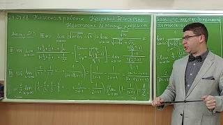 Урок алгебры в 10М РЛ 24.01.18.(1 часть)