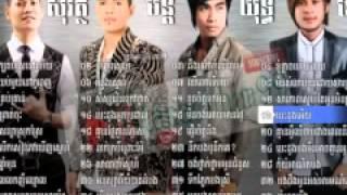 Preap Sovath, Khemarak Sereymon, Chhay Virakyuth, Khem, Old Songs, NON STOP 2016 By Sunta