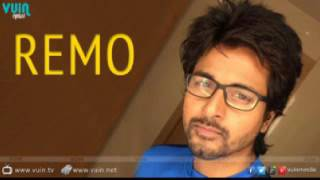 Remo First Look And Title Song Exclusive
