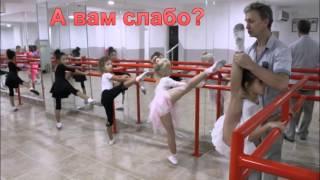 Уроки хореографии в начальных классах