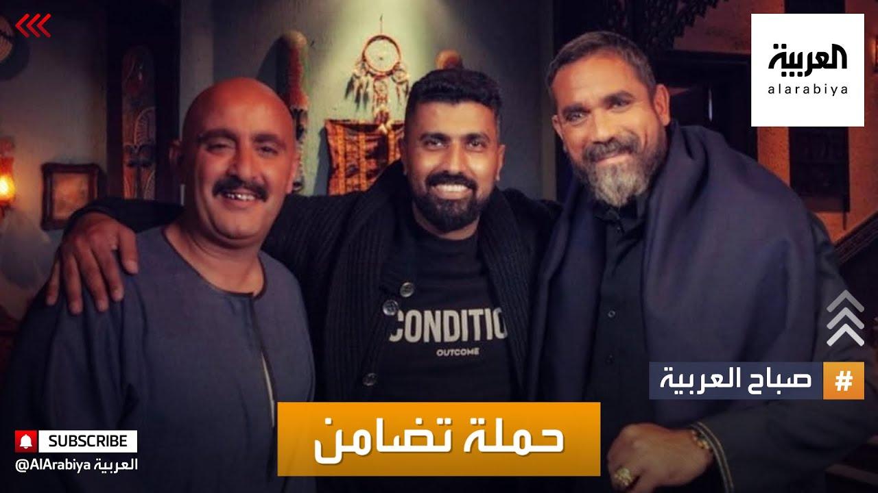 فنانون يتضامنون مع محمد سامي مخرج مسلسل -نسل الأغراب-  - نشر قبل 13 ساعة