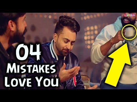(4 Mistakes) Love You Song | Sharry Mann |...