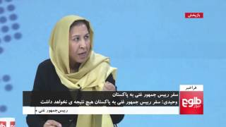 FARAKHABAR: Ghani To Attend Heart Of Asia Conference