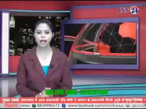 NAGPUR 24 MEDIA NEWS IMC