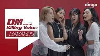 [4K] MAMAMOO's KILLING VOICE with perfect HARMONY/Egoistic, HIP, Dinga, AYA | Dingo Music