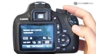Canon 1200D. Видео тест(Полностью тест, вместе с тестовыми фото, смотрите на нашем сайте: http://photowebexpo.ru/articles/canon-1200d-test Компания Canon..., 2014-08-13T19:34:10.000Z)