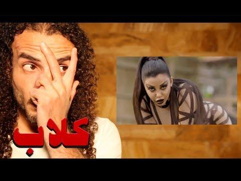 اوسخ فيديو كليب عربي ... واغرب نادي للعبودية