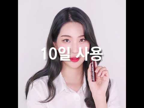 Ампулы для лица с коллагеном Eyenlip First Magic Ampoule Collagen