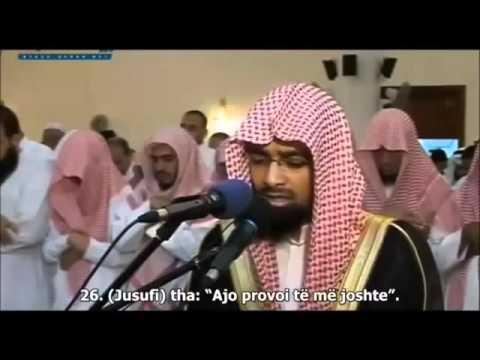 YUSUF SURESİ{12} //Nasser al Qatami (Muhteşem Kıraat))