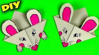 Символ 2020 года своими руками | Закладка для книг | Крыса из бумаги | бумажные поделки для детей