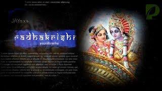 Radhakrishn Soundtracks 108- Rukmini Theme/ Krishna Theme v2 (Extended)