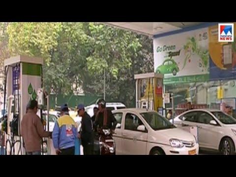 ഇന്ധനവില വർദ്ധനവിന് കടിഞ്ഞാണിടാൻ കേന്ദ്രസർക്കാർ| Fuel price | central government