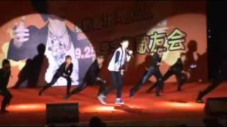 09.25.09 AMOUR 李宇春 新歌 LIVE   (chris lee/li yuchun)