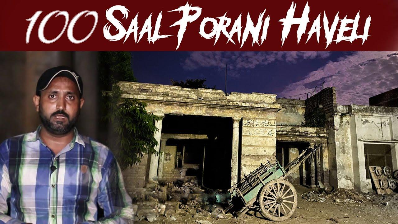 Woh Kya Hoga Episode 122 Promo | 100 Saal Porani Haveli |  Horror Show 🔥🔥🔥