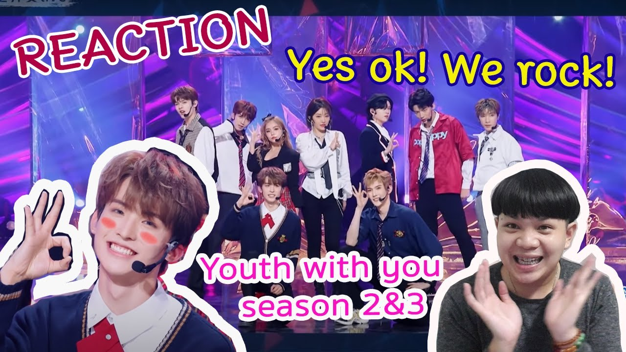 """Download REACTION : Collab Stage: Team THE9 - """"Yes! OK!"""" Remix """"We Rock"""" 