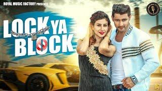 Lock Ya Block (Full Song) | Vijay Varma, Frishta Sana | Latest Haryanvi Songs Haryanavi 2019
