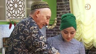 Карачаево-балкарский хычин. Кухня с акцентом