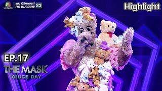 ละครรักแท้ - หน้ากากหมี | EP.17 | THE MASK PROJECT A