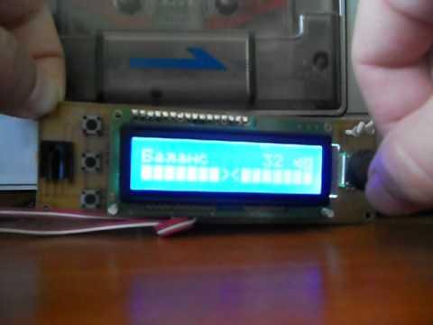 Аудипроцессор на TDA7313 +