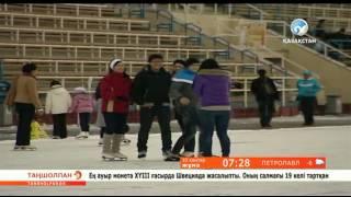 Коньки спорты(, 2014-01-10T05:41:48.000Z)