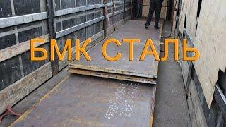 видео Металлургия специальных сталей, (ЗАО МСС)