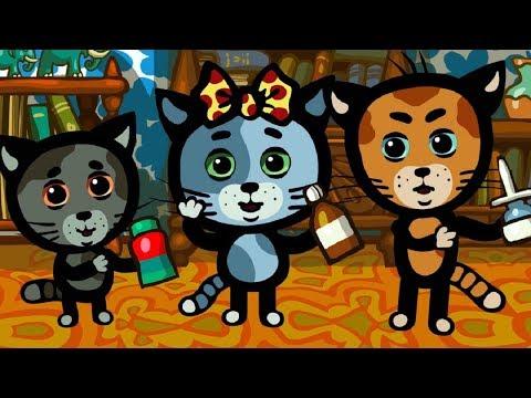 Развивающие и обучающие мультики Три котенка - Опасное лекарство теремок песенки для детей