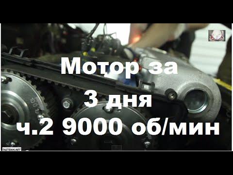 Болгария. Святой Власиз YouTube · Длительность: 5 мин14 с