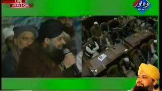 Ya habibi Noor e mujassam by sheikh owais raza qadri