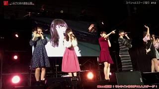 「AKB48 49thシングル「#好きなんだ」劇場盤発売記念」 会場:...