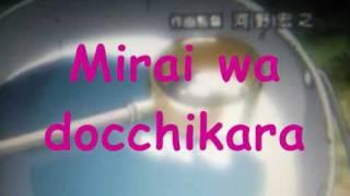 Ending Ojamajo Doremi Sharp Koe wo kikasete instrumental with lyrics