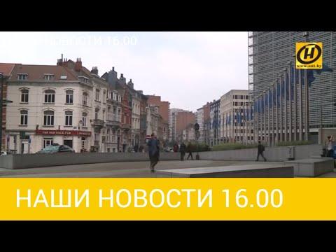 Наши новости ОНТ: «шенген» по 35, черные ящики с борта украинского «боинга» найдены