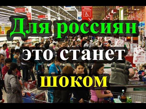 Названы сроки исчезновения самых массовых российских профессий