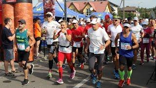 Mistrzostwa Polski w Biegu 24h w £ysych