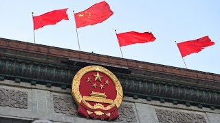 CPC proposes change on Chinese president's term in Constitution