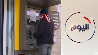 المغرب ينشئ صندوق تدبير لمساعدة  المتضررين من أزمة وباء كورونا