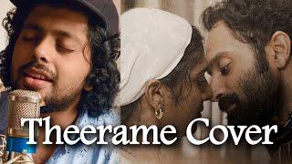 Theerame   Malik   Ft Patrick Michael   Athul Bineesh   Malayalam cover song