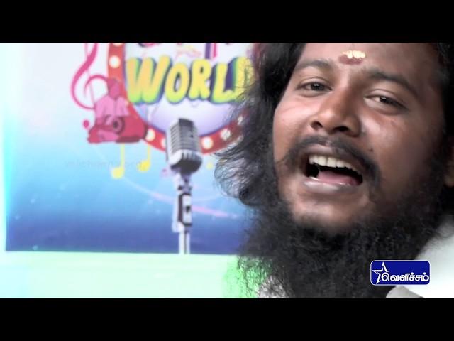 பளபளனு ஜொலிக்கும் டா...பவளம் போல மினுக்கும் டா..கானா WORLD Part-12 | Velicham TV Entertainment
