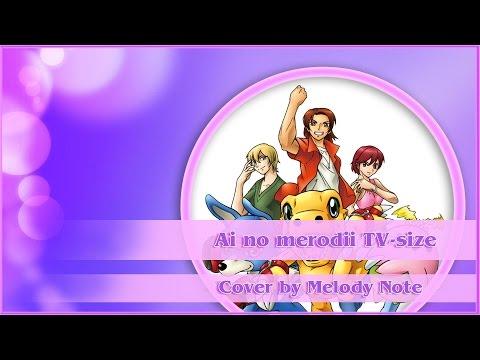 Melody Note(Renata Kirilchuk) - Ai no Merodii (Ai no Melody) jap cover TV-size