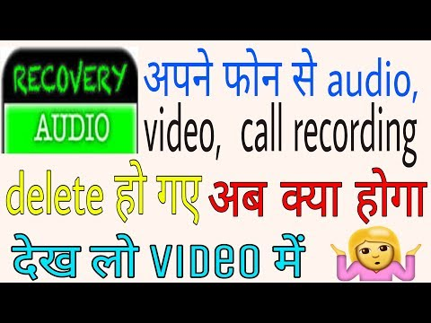 how to recover deleted files / delete images, video, audio