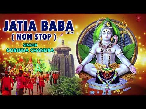 Jatia Baba Par Karega // Odia Bol Bom Song