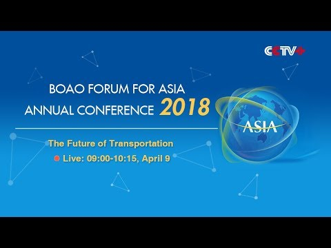 LIVE: How's The Future of Transportation? -- Boao Forum for Asia (2018)