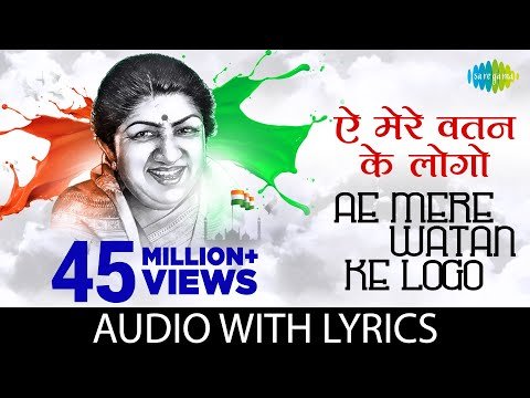 ae-mere-watan-ke-logon-with-lyrics|-lata-mangeshkar-|-live-in-concert
