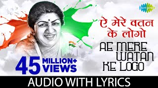 Ae Mere Watan Ke Logon with lyrics| Lata Mangeshkar | Live in …