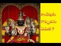 కాంచీపురం గొప్పదనం ఏమిటి ? Sri Kamakshi Vaibhavam by Sri Samavedam Shanmukha Sharma | Gyana Yogi