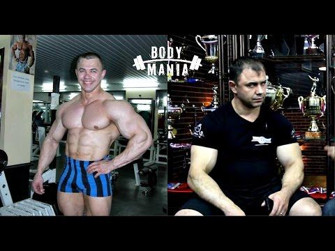 Бывалый бодибилдер - Сергей Дмитриев.