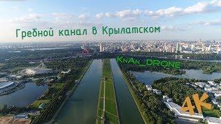 видео Новостройки в Крылатском от 7.07 млн руб за квартиру от застройщика