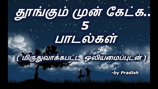 Tamil sleep songs 5 songs to listen before sleep