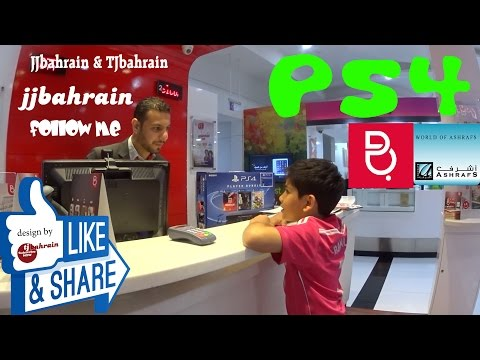 How to get a PlayStation 4 (PS4) from Batelco & Ashraf Brothers - TJbahrain