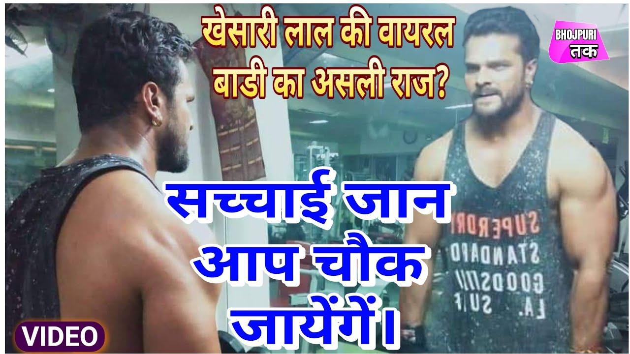 Dosto Khesari Lal Yadav Ke Bare Me 1 Baat Jaan Lijiye  Bhojpuri Tak News