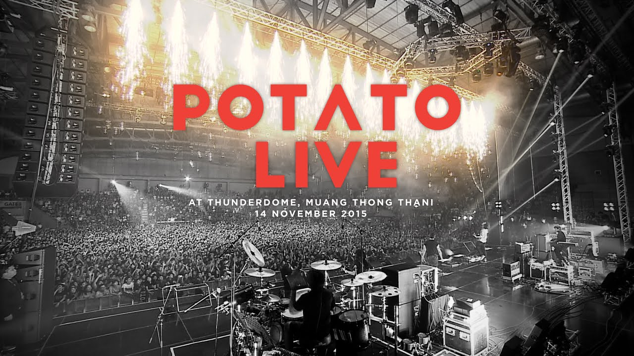 ที่เดิม - POTATO LIVE 「DVD Concert」